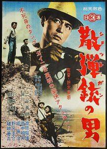The.Man.with.a.Shotgun.1961.720p.BluRay.x264-GHOULS ~ 3.3 GB