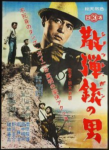 The.Man.with.a.Shotgun.1961.1080p.BluRay.x264-GHOULS ~ 5.5 GB