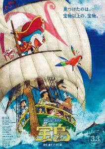 Doraemon.the.Movie.Nobita's.Treasure.Island.2018.720p.BluRay.DD5.1.x264 ~ 2.7 GB