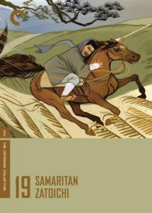 Samaritan.Zatoichi.1968.720p.BluRay.AAC1.0.x264-LoRD ~ 5.8 GB