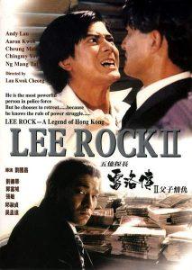 Lee.Rock.II.1991.BluRay.1080p.x264.FLAC.5.1-HDChina ~ 12.0 GB