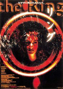 Ringu.1998.1080p.BluRay.DTS-ES.x264-EbP ~ 11.0 GB