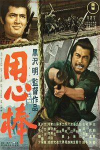 Yojimbo.1961.1080p.INTERNAL.BluRay.x264-CLASSiC ~ 9.8 GB