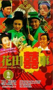 All's.Well.End's.Well.Too.1993.BluRay.720p.x264.FLAC.2.0-HDChina ~ 4.2 GB