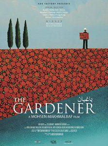 The.Gardener.2012.720p.BluRay.x264-GHOULS ~ 3.3 GB