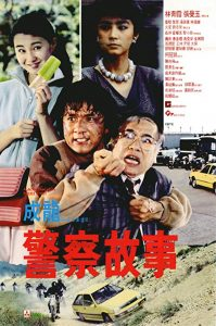 Police.Story.1985.REMASTERED.720p.BluRay.x264-GHOULS ~ 4.4 GB