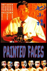 Painted.Faces.1988.MANDARiN.DUBBED.720p.BluRay.x264-REGRET ~ 4.4 GB