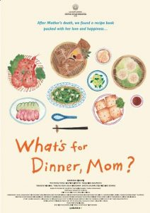 Whats.For.Dinner.Mom.2016.1080p.BluRay.x264-REGRET ~ 7.9 GB