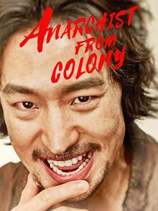 Anarchist.from.Colony.2017.BluRay.1080p.DTS.x264-CHD ~ 10.9 GB