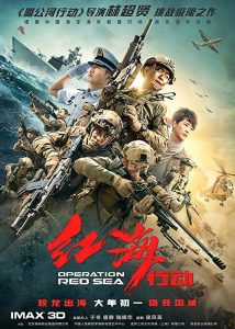 Operation.Red.Sea.2018.1080p.BluRay.x264-CiNEFiLE ~ 9.8 GB