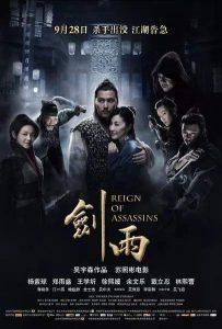 Reign.Of.Assassins.2010.720p.BluRay.x264-EbP ~ 4.4 GB