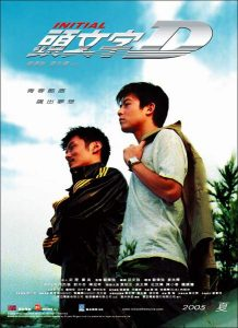 Initial.D.2005.DUBBED.720p.BluRay.x264-CLASSiC ~ 4.4 GB