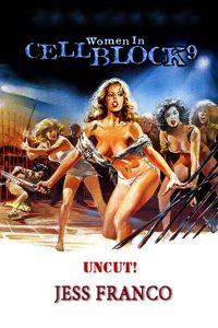 Women.in.Cellblock.9.1978.1080p.BluRay.REMUX.AVC.DTS-HD.MA.5.1-EPSiLON ~ 18.1 GB