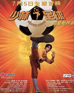 Shaolin.Soccer.2001.US.Version.DUBBED.720p.BluRay.x264-CLASSiC ~ 4.4 GB