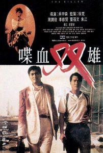 The.Killer.1989.720p.BluRay.x264.DD-EX.5.1-HDChina – 9.4 GB