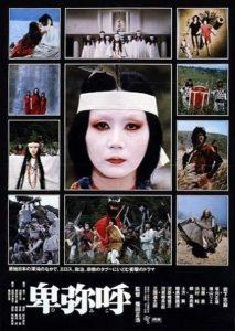 Himiko.1974.1080p.WEB-DL.DD+2.0.H.264-SbR – 7.1 GB