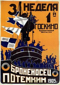 Battleship.Potemkin.1925.1080p.BluRay.REMUX.AVC.DTS-HD.MA.5.1-EPSiLON ~ 15.9 GB