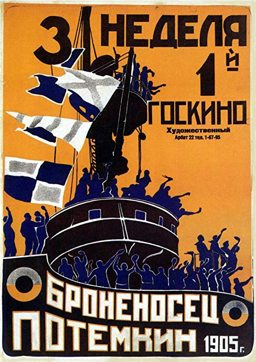 Battleship.Potemkin.1925.1080p.BluRay.REMUX.AVC.DTS-HD.MA.5.1-EPSiLON – 15.9 GB