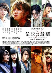 Rurouni.Kenshin.The.Legend.Ends.2014.720p.BluRay.DD5.1.x264-HiFi ~ 6.8 GB
