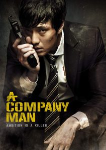A.Company.Man.2012.720p.BluRay.DTS.x264-SbR ~ 4.2 GB