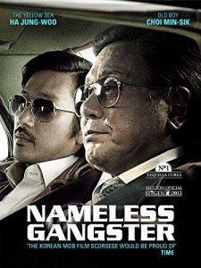 Nameless.Gangster.2012.720p.BluRay.DD5.1.x264-EbP ~ 6.0 GB