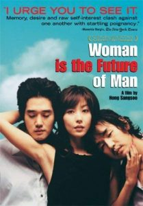 Woman.Is.the.Future.of.Man.2004.OAR.720p.BluRay.x264-USURY ~ 4.4 GB