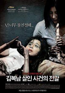 Kim.Bok-nam.salinsageonui.jeonmal.2010.720p.BluRay.DD5.1.x264-EbP ~ 4.3 GB