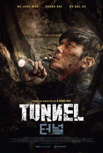 Tunnel.2016.720p.BluRay.DD5.1.x264-DON ~ 8.6 GB