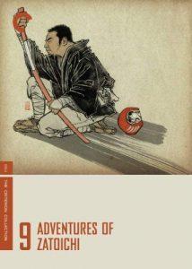 Adventures.of.Zatoichi.1964.720p.BluRay.AAC1.0.x264-LoRD – 6.1 GB