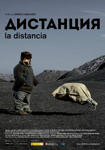 The.Distance.2014.1080i.BluRay.REMUX.AVC.DTS-HD.MA.5.1-EPSiLON – 13.8 GB