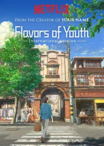 Flavors.of.Youth.2018.International.Version.1080p.NF.WEB-DL.DDP2.0.x264-NTG – 3.1 GB