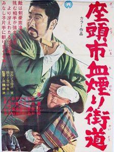 Zatoichi.Challenged.1967.720p.BluRay.AAC1.0.x264-LoRD – 6.1 GB