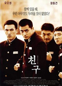 Chingoo.2001.720p.BluRay.DD5.1.x264-CtrlHD ~ 9.7 GB