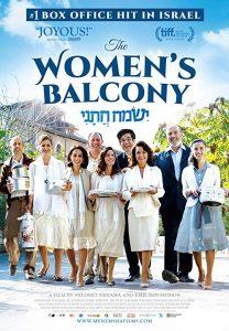 The.Womens.Balcony.2016.1080p.BluRay.REMUX.AVC.DD.5.1-EPSiLON – 15.9 GB
