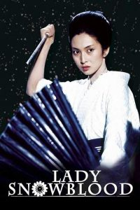 Shurayukihime.1973.720p.BluRay.AAC1.0.x264-LoRD – 6.1 GB