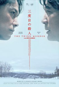 The.Third.Murder.2017.LiMiTED.720p.BluRay.x264-CADAVER – 5.5 GB