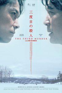 The.Third.Murder.2017.LiMiTED.1080p.BluRay.x264-CADAVER – 8.7 GB