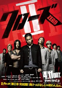CROWS.ZERO.II.2009.Bluray.1080P.DTS.x264-CHD – 11.0 GB