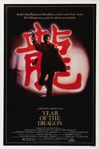 Year.of.the.Dragon.1985.720p.BluRay.x264-GUACAMOLE – 5.4 GB