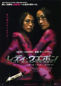 Naked.Weapon.2002.720p.BluRay.x264-CtrlHD ~ 4.3 GB