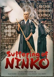Suffering.of.Ninko.2016.1080p.BluRay.x264-GHOULS – 5.5 GB