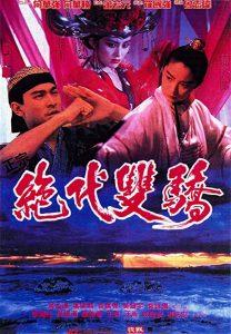 Jue.dai.shuang.jiao.1992.720p.BluRay.AAC2.0.x264-Geek – 9.6 GB