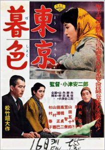 Tokyo.Twilight.1957.720p.BluRay.x264-JRP ~ 5.5 GB