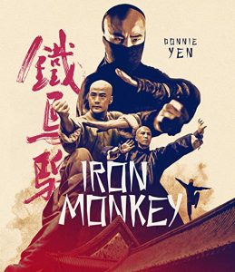 Iron.Monkey.1993.BluRay.1080p.x264.DTS-HD.MA.5.1-HDChina – 14.6 GB