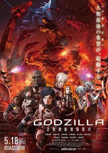 Godzilla.City.on.the.Edge.of.Battle.2018.720p.NF.WEB-DL.DDP5.1.x264-NTG – 2.1 GB