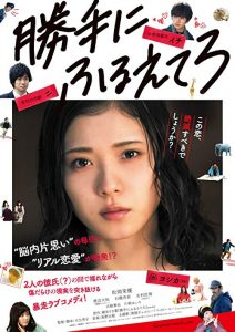 Tremble.All.You.Want.2017.720p.BluRay.x264-WiKi – 4.4 GB