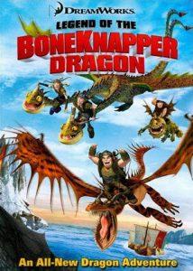 Legend.of.the.BoneKnapper.Dragon.2010.720p.BluRay.x264-EbP ~ 668.6 MB