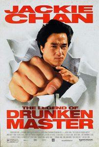 Drunken.Master.II.1994.HKG.BluRay.720p.x264.FLAC.2.0-HDChina ~ 5.3 GB