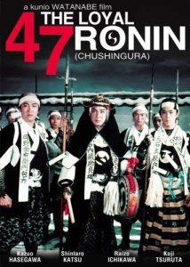 Chûshingura.1958.1080p.WEB-DL.DD+2.0.x264-SbR ~ 17.2 GB
