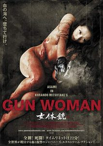 Gun.Woman.2014.1080p.BluRay.x264-PFa – 6.5 GB